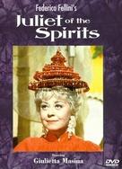 Giulietta degli spiriti - DVD movie cover (xs thumbnail)