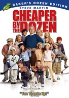 Cheaper by the Dozen - DVD movie cover (xs thumbnail)
