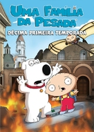 """Family Guy"" - Brazilian Movie Cover (xs thumbnail)"