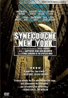 Synecdoche, New York - Movie Cover (xs thumbnail)