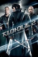 G.I. Joe: Retaliation - South Korean Movie Poster (xs thumbnail)