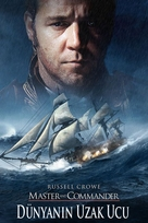 Master and Commander: The Far Side of the World - Turkish Movie Poster (xs thumbnail)