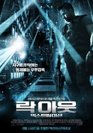 Lockout - South Korean Movie Poster (xs thumbnail)