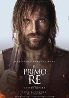 Il primo re - Italian Movie Poster (xs thumbnail)