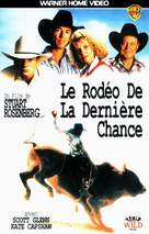 My Heroes Have Always Been Cowboys - French VHS cover (xs thumbnail)