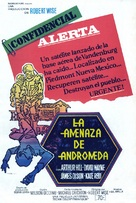 The Andromeda Strain - Spanish Movie Poster (xs thumbnail)