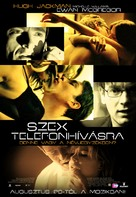 Deception - Hungarian Movie Poster (xs thumbnail)
