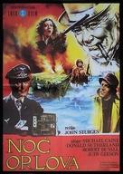 The Eagle Has Landed - Yugoslav Movie Poster (xs thumbnail)