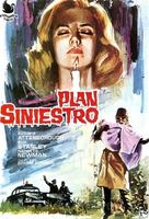 Seance on a Wet Afternoon - Spanish Movie Poster (xs thumbnail)
