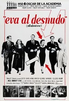 All About Eve - Spanish Movie Poster (xs thumbnail)