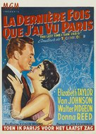 The Last Time I Saw Paris - Belgian Movie Poster (xs thumbnail)