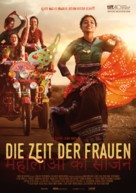 Parched - German Movie Poster (xs thumbnail)