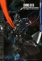 """Kidô Senshi Gundam 00"" - Japanese Movie Poster (xs thumbnail)"