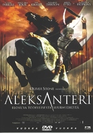 Alexander - Finnish DVD movie cover (xs thumbnail)