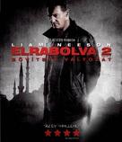 Taken 2 - Hungarian Blu-Ray movie cover (xs thumbnail)