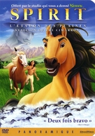 Spirit: Stallion of the Cimarron - Canadian Movie Cover (xs thumbnail)