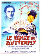 Il sogno di Butterfly - French Movie Poster (xs thumbnail)