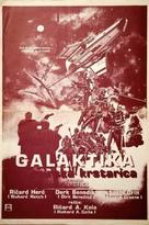 """""""Battlestar Galactica"""" - Czech Movie Poster (xs thumbnail)"""
