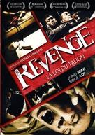 Fuk sau che chi sei - French DVD cover (xs thumbnail)