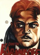 Der Mörder Dimitri Karamasoff - German Movie Poster (xs thumbnail)