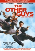 The Other Guys - Canadian Movie Cover (xs thumbnail)