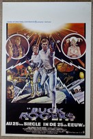 Buck Rogers in the 25th Century - Belgian Movie Poster (xs thumbnail)