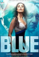 Blue - Indian Movie Poster (xs thumbnail)