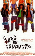 Detroit Rock City - Spanish Movie Poster (xs thumbnail)