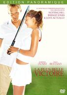 Wimbledon - Canadian DVD movie cover (xs thumbnail)