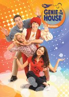 """Genie in the House"" - Movie Poster (xs thumbnail)"