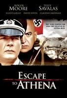 Escape to Athena - DVD movie cover (xs thumbnail)
