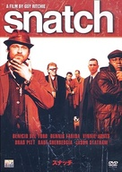 Snatch - Japanese Movie Cover (xs thumbnail)