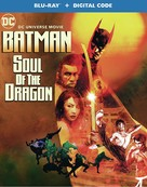 Batman: Soul of the Dragon - Blu-Ray movie cover (xs thumbnail)