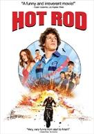 Hot Rod - DVD cover (xs thumbnail)