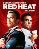 Red Heat - British Blu-Ray movie cover (xs thumbnail)