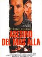 Hideaway - Spanish Movie Poster (xs thumbnail)