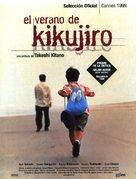 Kikujirô no natsu - Spanish Movie Poster (xs thumbnail)