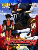 """Shin Majingâ shôgeki! Z hen on television"" - Spanish Blu-Ray cover (xs thumbnail)"