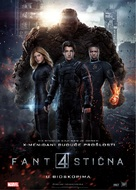 Fantastic Four - Serbian Movie Poster (xs thumbnail)