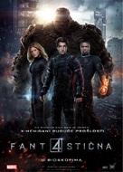 Fantastic Four - Serbian Movie Poster (xs thumbnail)