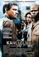 Blood Diamond - Turkish Movie Poster (xs thumbnail)