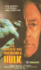 The Death of the Incredible Hulk - Argentinian VHS cover (xs thumbnail)