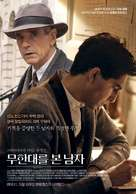 The Man Who Knew Infinity - South Korean Movie Poster (xs thumbnail)