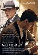 The Man Who Knew Infinity - South Korean Movie Poster (xs thumbnail)