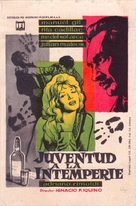 Juventud a la intemperie - Spanish Movie Poster (xs thumbnail)