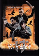 Invisible Target - French DVD movie cover (xs thumbnail)