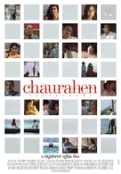 Chaurahen - Indian Movie Poster (xs thumbnail)