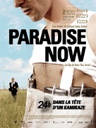 Paradise Now - French Movie Poster (xs thumbnail)