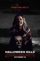 Halloween Kills - poster (xs thumbnail)