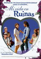 My Life in Ruins - Chilean Movie Poster (xs thumbnail)